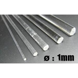 Tige pour stalactites 1mm