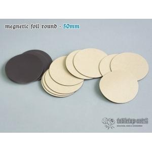 Socles aimantés ronds 50mm (x12)