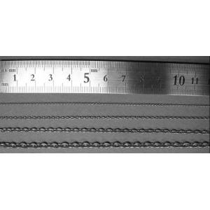 Chaine 4 x 3mm, diamètre 0.8mm (50cm)