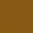 Encre : Brown (17mL)